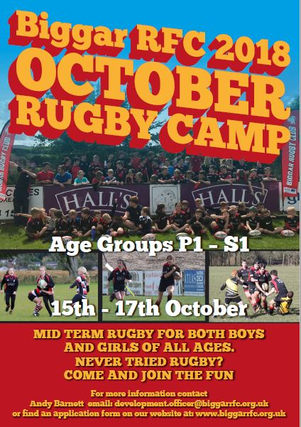 Biggar RFC October camp 2018